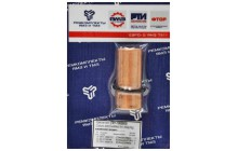 Ремкомплект стакана форсунки ЯМЗ-7511 (раздельная ГБЦ)
