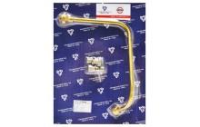 Ремкомплект смазки муфты привода вентилятора ЯМЗ 7511