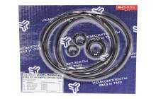 Ремкомплекты колец на уплотнительных на копрессор 53205-3509015