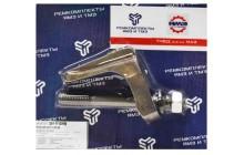 Ремкомплекты крепления форсунки (скоба,шпилька,гайка,шайба) 236
