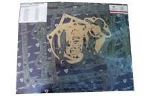 Комплект прокладок на КПП-238 А,Б.(паронит,картон) полный
