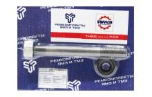 Ремкомплект крепления форсунки (шпилька,гайка,шайба) 236