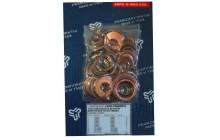 Ремкомплект  уплотнений деталей двигателя.236,238 (МЕДЬ)