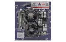 Ремкомплект системы охлаждения (коробка,патрубок,пробка,рукава)