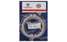 Комплект регулировочных колец пружинных (КПП-239)