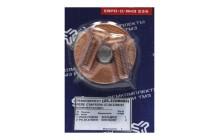 Ремкомплект реле стартера СТ.25.3708-01 (пятак+болты)