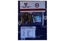 Ремкомплект форсунки 171.1112010 (фильтр,винт, медь)