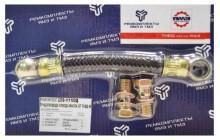 Ремкомплект трупопровода отвода масла от ТНВД 60